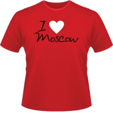 �������� I love Moscow ������� ����