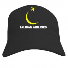 �������� ��������� Taliban Airlines